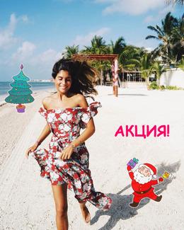 Акция «Новогоднее предвкушение»