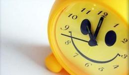 Развлечения Акция «Счастливые часы» До 31 декабря