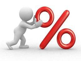 Скидка 30% на первый месяц обучения