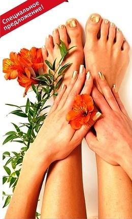Комплекс ногтевого сервиса всего за 750 тыс. руб.