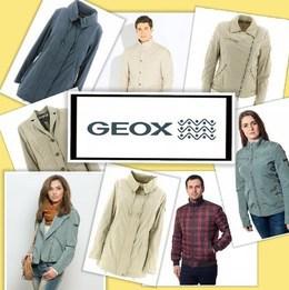 Акция «Стоимость всех курток GEOX снижена на 20%»