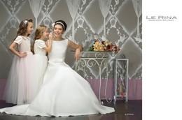 Скидка 20% на все свадебные платья