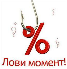 Скидка 15% на проживание более 3-х дней
