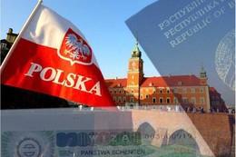 Акция «Виза в Польшу на 1-3 года всего за 40 руб.»