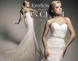 Тотальная распродажа белых свадебных платьев