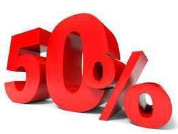 Скидка 50% на 2-ую покупку