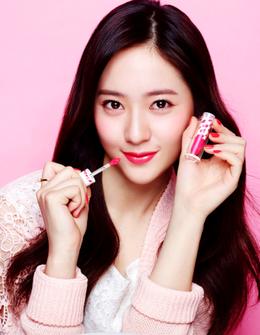 Распродажа корейской косметики