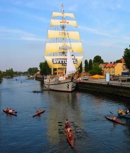Скидка 50% на туруслугу при оформлении любого тура в Литву по кодовому слову Relax