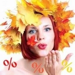 Осенние скидки в салоне красоты