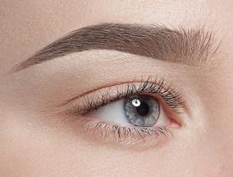 Красота и здоровье Акция «Идеальные бровки за 28 руб.» До 31 декабря