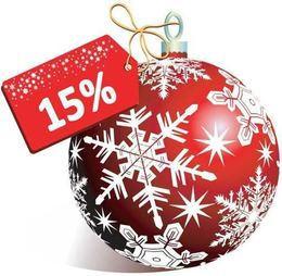 Новогодние предложения Акция «Новогодний подарок от усадьбы» До 31 декабря