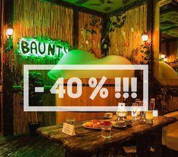 Скидка 40% на аренду VIP-апартаментов Тайской Spa-деревни BAUNTY