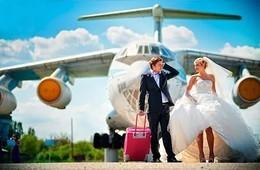 Акция «При заказе оформления свадьбы — свадебное путешествие со скидкой»