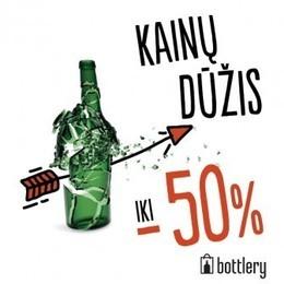 Скидка до 50% на напитки