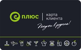 Прочее Акция «Avtoбаня и Е-плюс: скидка 10%» До 31 декабря