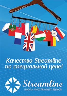 Специальная цена на любой иностранный язык из нашей коллекции
