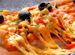 Пицца на вынос со скидкой 20%
