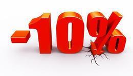 Скидка 10% для новых клиентов ежедневно с 10:00 до 12:00.