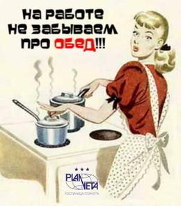 Специальная цена: обеды от 40 тысяч рублей