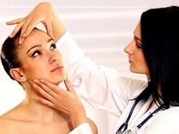Скидку 20% на косметологические процедуры