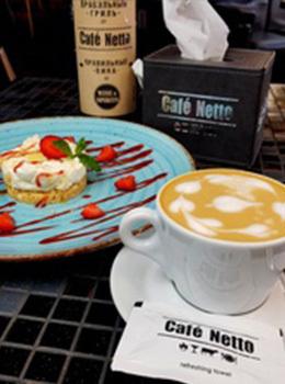Акция «Кофе за 1 руб. – впервые в кафе Netto»