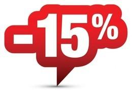 Скидка 15% на проведение свадеб и банкетов