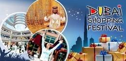 Dubai Shopping Festival 2016 от 32,8 млн.руб