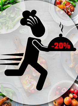 Скидка 20% на блюда из основного меню с доставкой