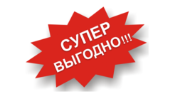Акция «Ассорти шашлык и овощи - 30,00 руб.»