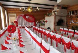 Прочее Акция «При проведении свадьбы–оформление зала бесплатно» До 30 апреля