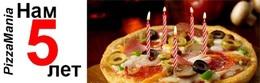 Кафе и рестораны Акция «Дарим вам 70 начисленных балов в честь нашего Дня Рождения» До 31 июля