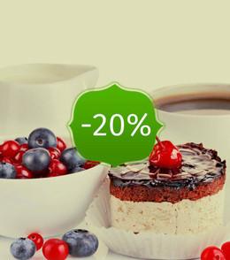 Скидка 20% на десерты на вынос