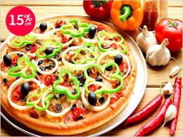Акция «Пицца на вынос»