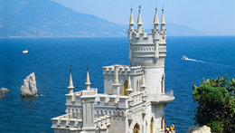 Акция «Спецпредложения и акции на туры в Крым»