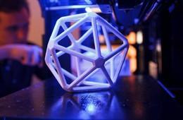 Акция «Каждому имениннику бесплатная распечатка сувенира на 3D принтере»