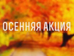 Акция «Акция для студентов Абонемент Безлимит-1 – 35,00 руб.»