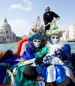 Акция «Автобусный тур по Европе с отдыхом на море по сказочной цене»