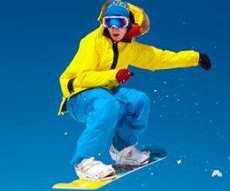 Скидки на сноуборды