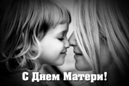 Скидка 50% на все виды укладок ко Дню матери
