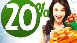 Скидка 20% для именинников