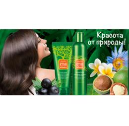 Скидка до 30% на покупку шампуня серии Etno Botanica