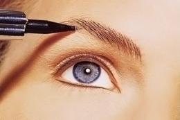 Скидка 100% на перманентный макияж бровей клиентам после химиотерапии и в период реабилитации