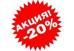 Красота и здоровье Скидка 20 % на все подарочные сертификаты До 20 декабря