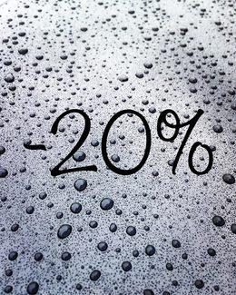 Скидка 20% на мойку автомобиля в дождь и снег