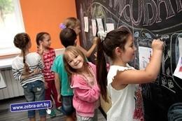 Акция «Скидка для 3-х учеников, сформировавших отдельную группу»