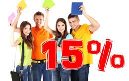 Скидка 15% каждый четверг всем студентам дневного отделения