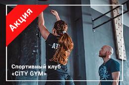 Акция «Безлимитный абонемент персональных тренировок с Денисом Теребей всего за 120 руб./мес.»