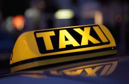 Прочее Скидки до 30% и спецпредложения всем службам такси До 31 декабря