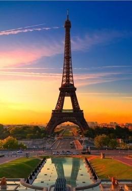 Акция «Париж по супернизкой цене»