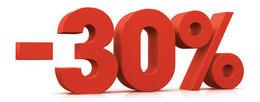 Сезонные скидки 30%